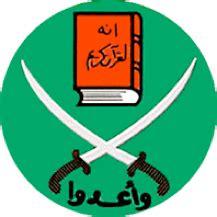 Essay on brotherhood in islam